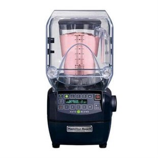Hamilton Beach Summit Blender - HBH850 CE